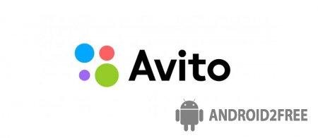 Объявления Avito