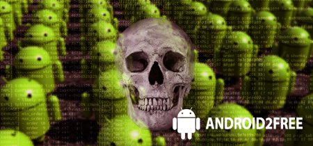 Релиз плановых обновлений для Android