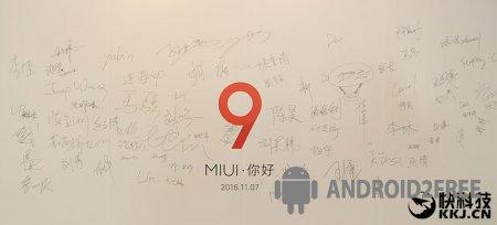 Xiaomi - закрытое тестирование MIUI 9 на Android 7.1 Nougat